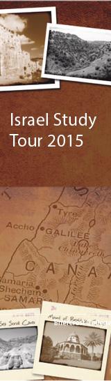 Israel Tour 2015